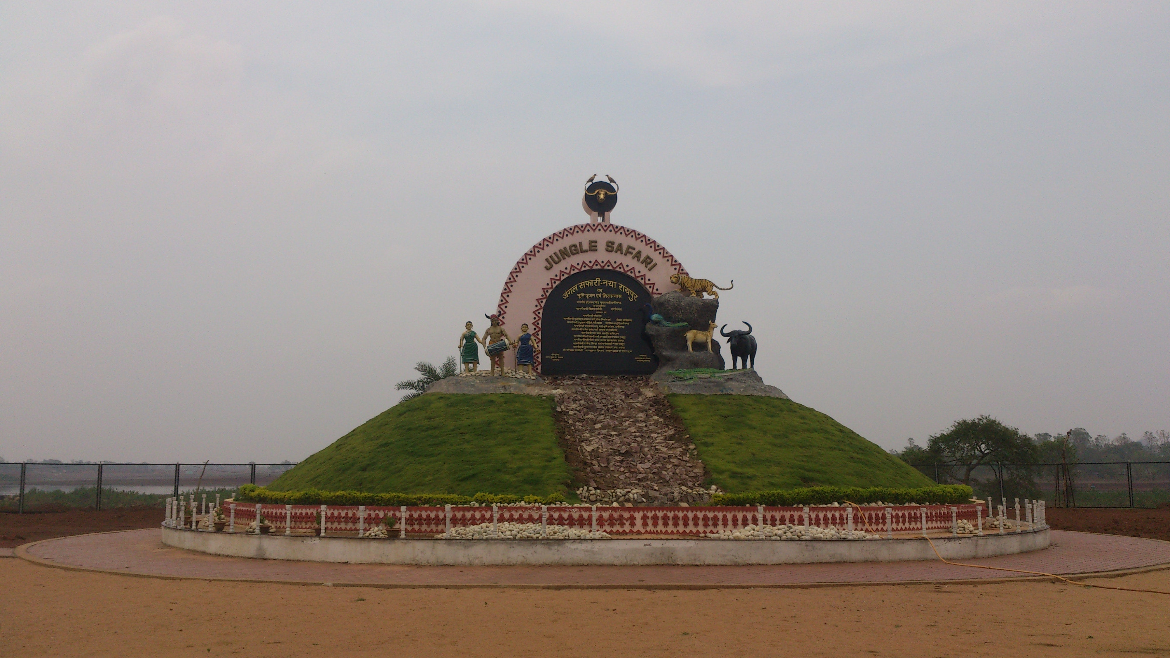 raipur men Things to do in raipur, india: see tripadvisor's 1358 traveler reviews and photos  of raipur tourist attractions find what to do today, this weekend, or in.