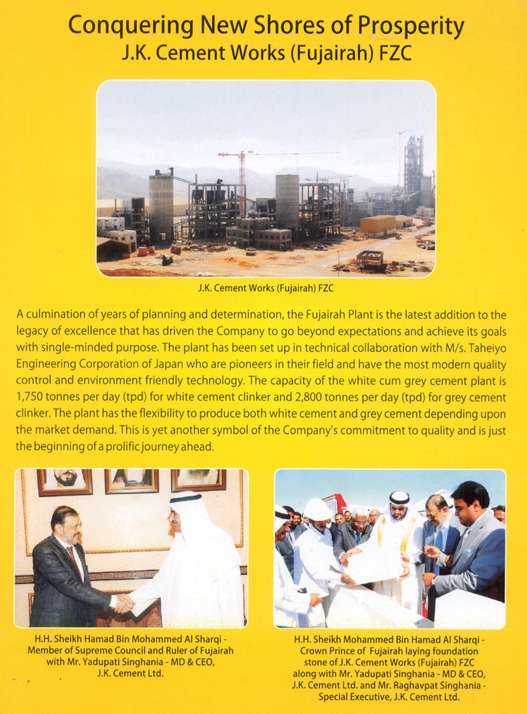 Jk Cement Company : Jk cement ltd manufacturing units in fujairah uae