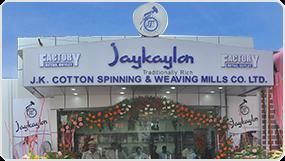 Juggilal Kamlapat Cotton & Spinning Mills Co. Ltd