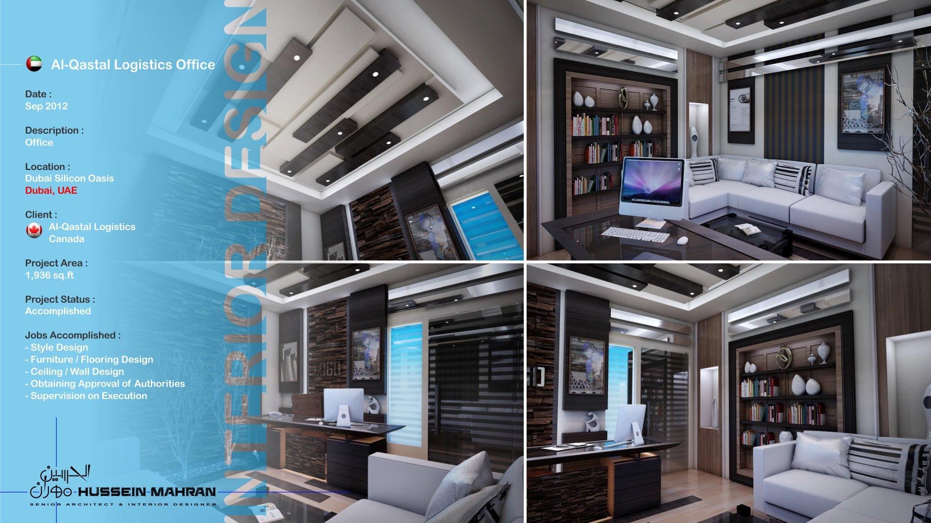 Al Yasmin Interior Designer on Architizer