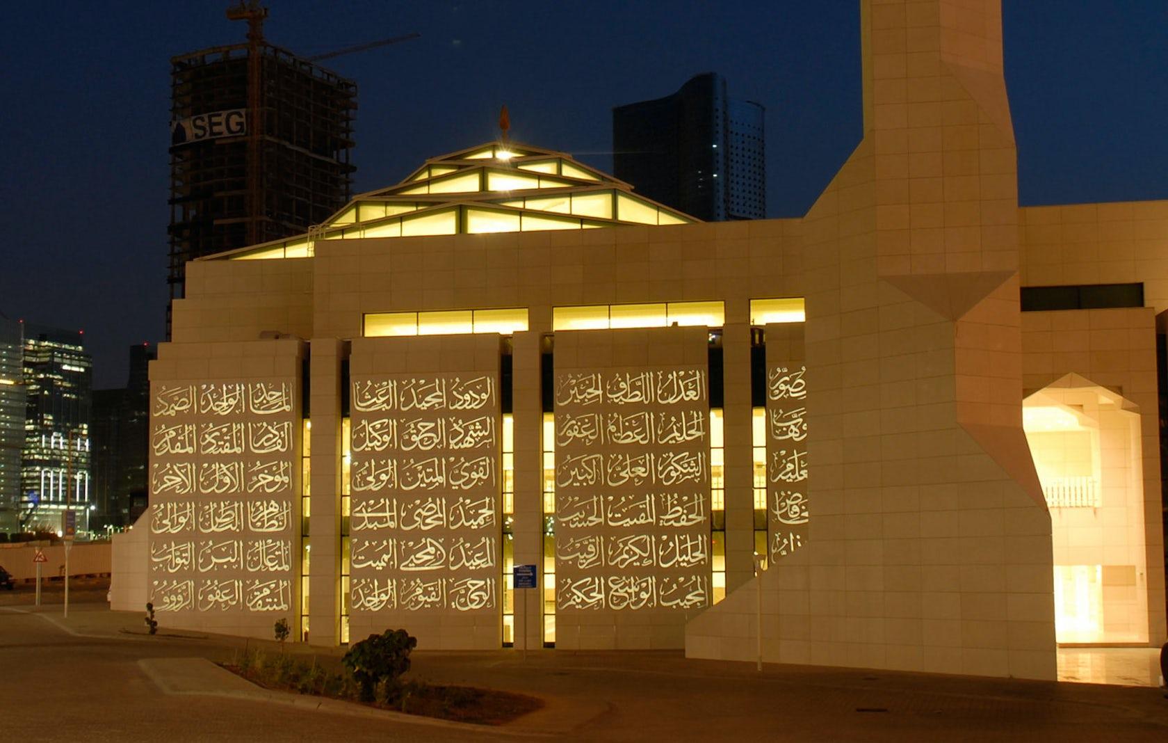 Light Transmitting Concrete Light Transmitting Concrete Puts The Writing On The Wall Architizer