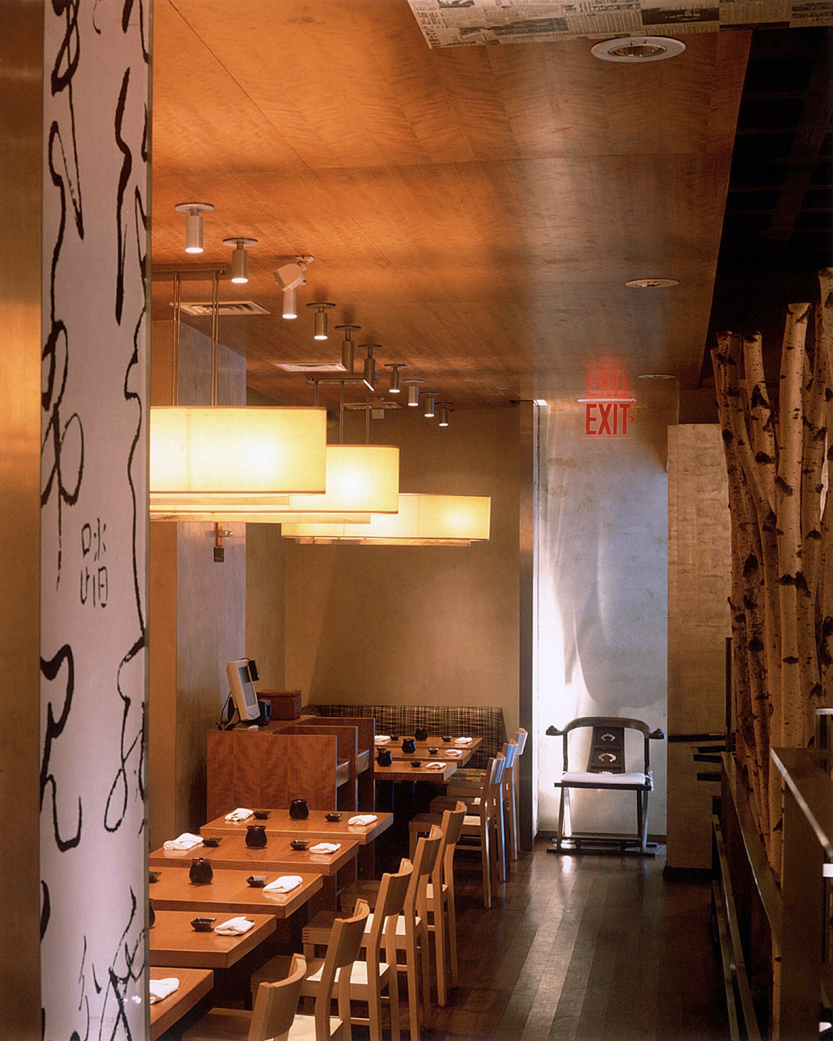 Haru restaurant times square architizer