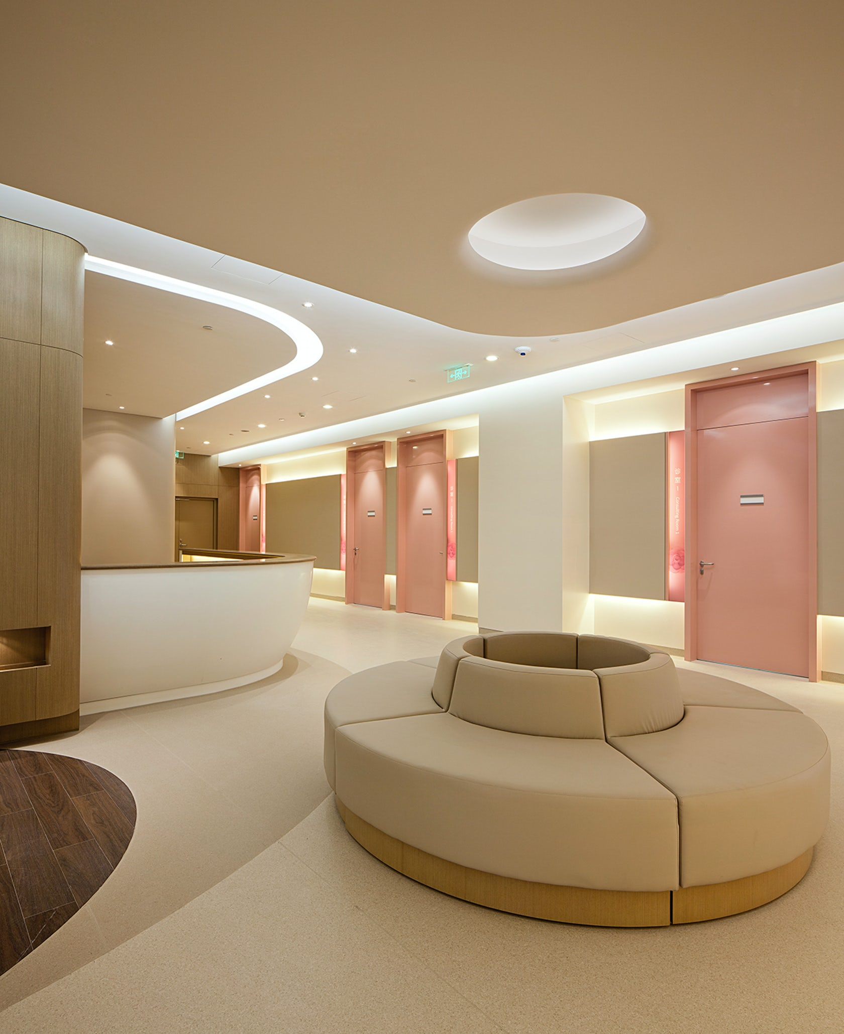 Latest Interiors Porcelain Skin: American-Sino Hospital, Audong Clinic