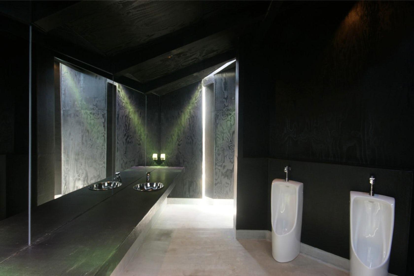 Flush With Beauty: A Designer Public Restroom in Japan ...