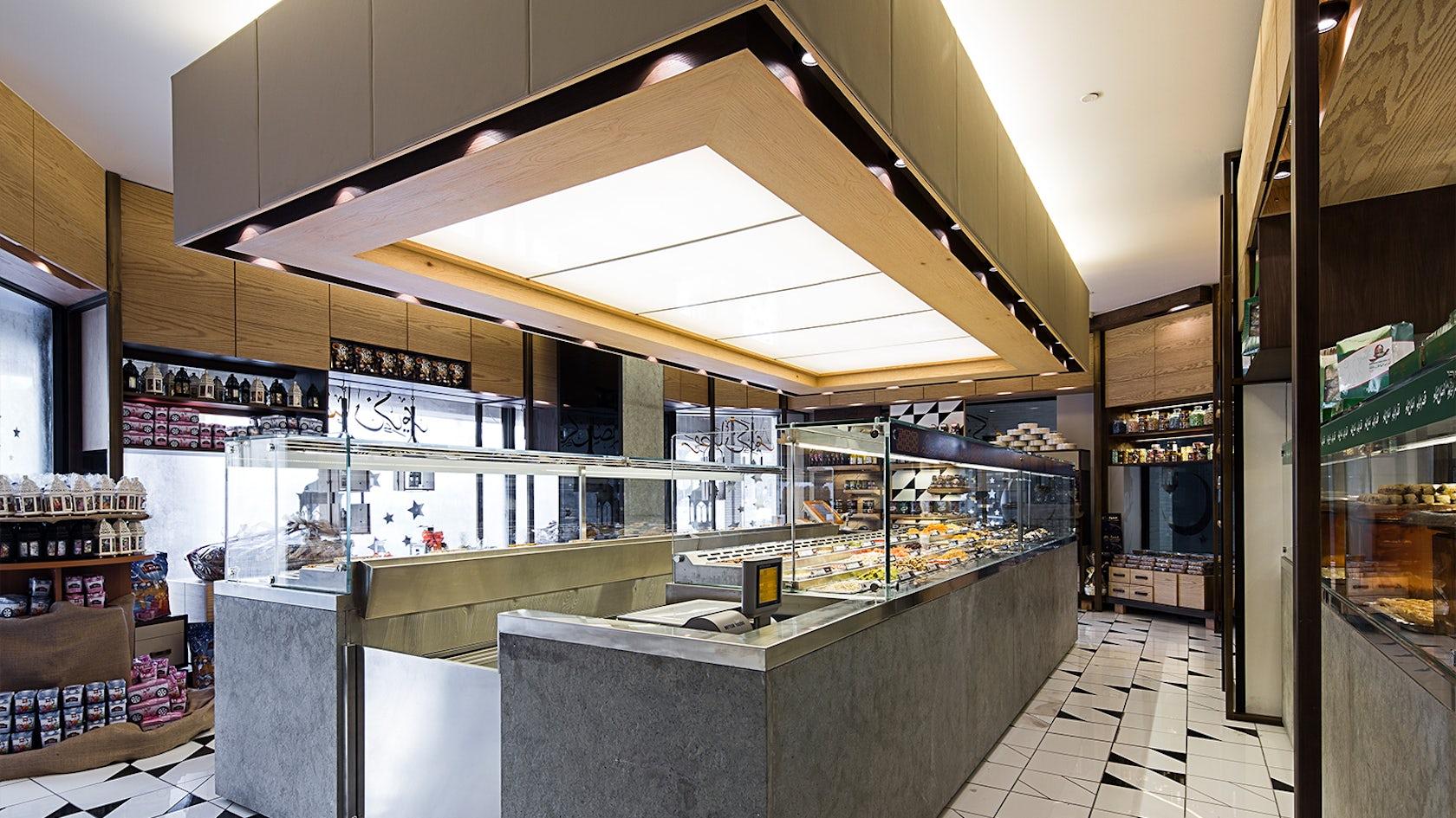 Al Rifai Nuts Shop Architizer