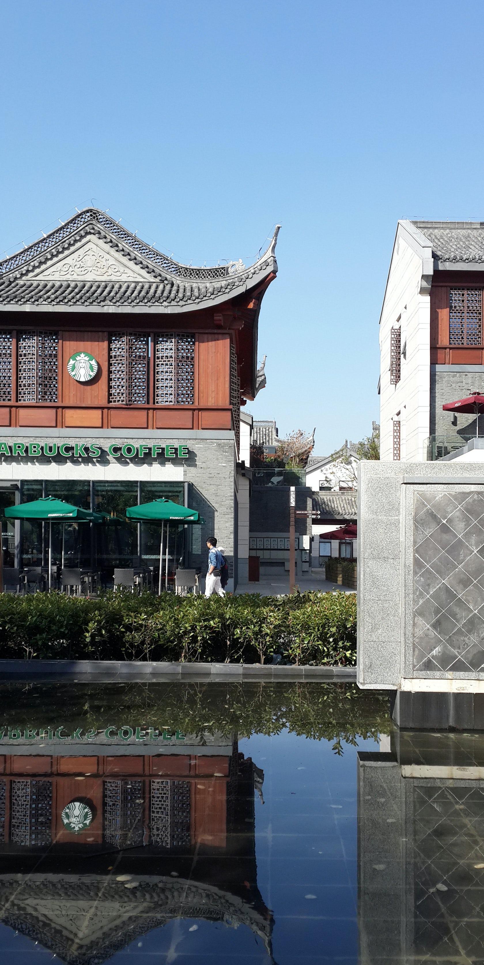 South Street Auto >> Yangzhou Hongqiao Commercial Street - Architizer