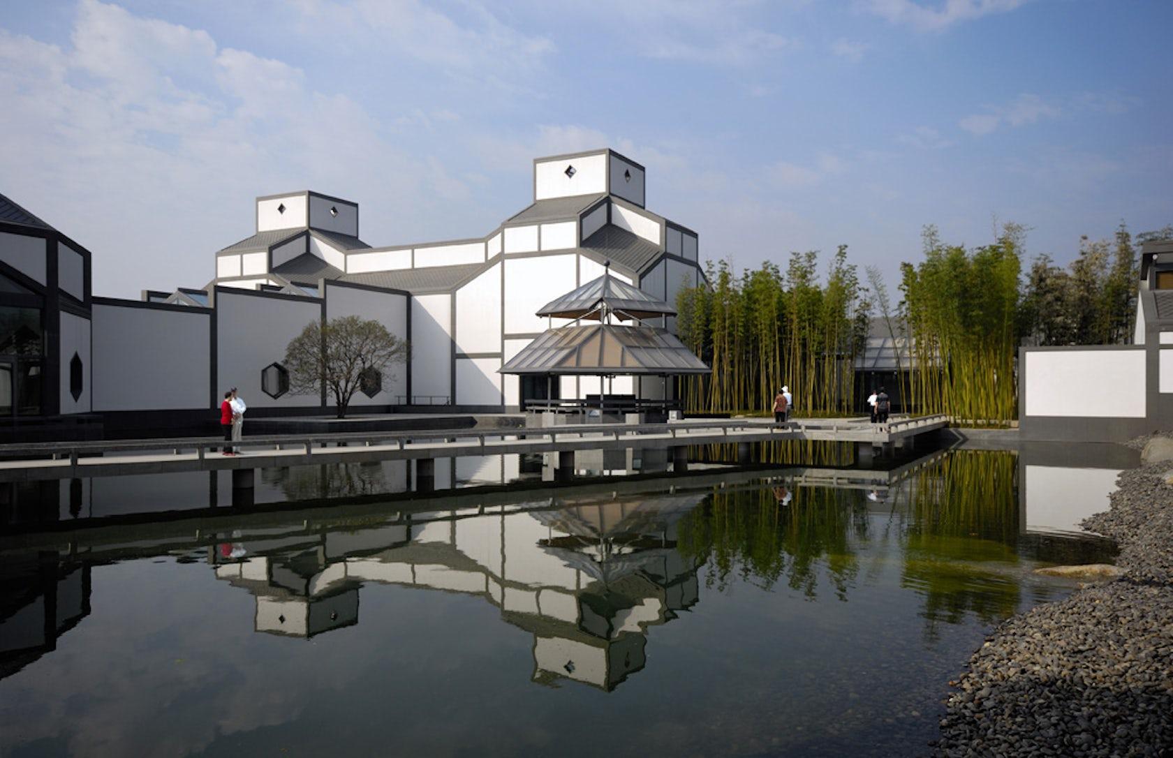 Suzhou Museum - Architizer