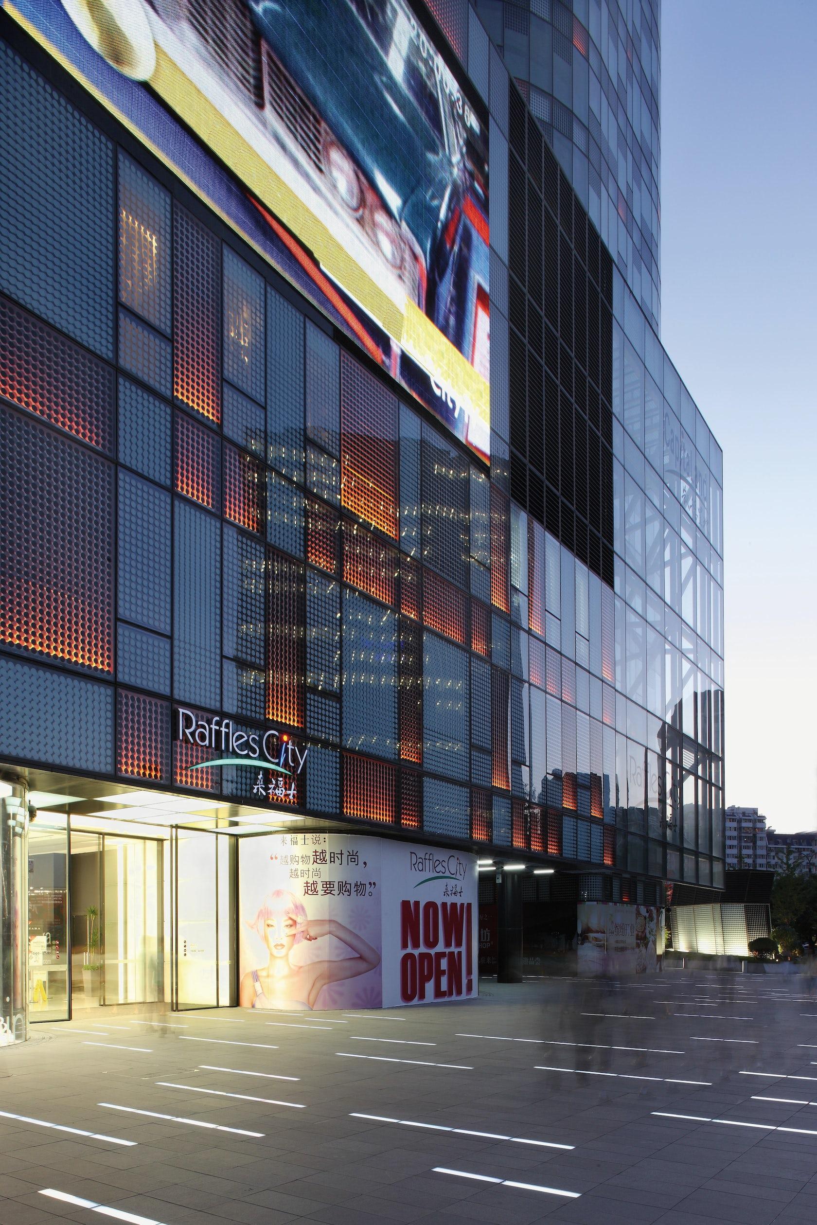 Gateway Auto Sales >> Raffles City Beijing Project - Architizer